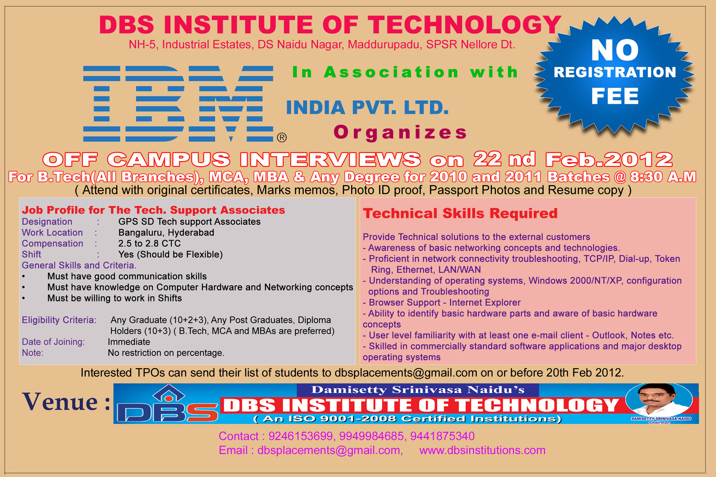 Welcome to dbs institute of technology ibm off campus invitation stopboris Gallery